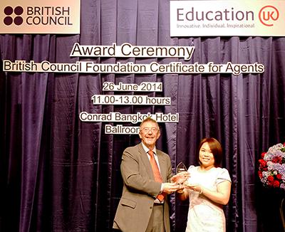เรียนต่ออังกฤษ ติดต่อเอเยนต์ไหนดี I Study UK Education Agency