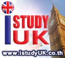 เรียนต่อประเทศอังกฤษและสหราชอาณาจักร by IstudyUK