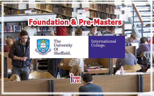 university-of-sheffield-international-college-uk-foundation-pre-masters-pathway สมัครเรียนต่อปริญญาตรี ปริญญาโทประเทศอังกฤษ