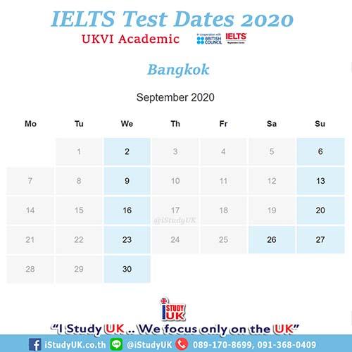 อัพเดทวันสอบไอเอิ้ล เพื่อเรียนต่ออังกฤษ เรียนโทประเทศอังกฤษ สมัครสอบ IELTS กับศูนย์สมัครสอบที่ได้รับการรับรองจาก British Council