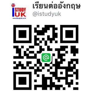 ติดต่อเอเยนต์เรียนต่อประเทศอังกฤษ ติดต่อ I Study UK ผ่านการอบรมความรู้เฉพาะโดย British Council