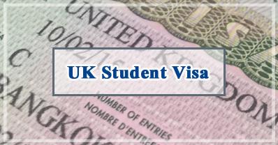 เอกสารยื่นวีซ่านักเรียนอังกฤษณศูนย์ยื่นวีซ่านักเรียนอังกฤษ Tier 4 student visa