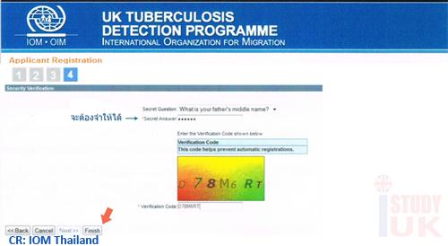 การตรวจปอด TB test by IOM Thailand เพื่อเรียนต่ออังกฤษวีซ่านักเรียนประเทศอังกฤษ
