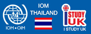 การตรวจเอ็กซเรย์ปอด TB test by IOM Thailand เพื่อเรียนต่ออังกฤษวีซ่านักเรียนอังกฤษ Tuberculosis tests for UK visa applicants