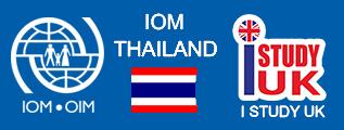 การตรวจเอ็กซเรย์ปอด TB test by IOM Thailand เพื่อเรียนต่ออังกฤษวีซ่านักเรียนอังกฤษ