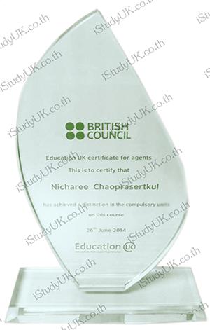 เจ้าหน้าที่ I Study UK ผ่านการอบรมความรู้เฉพาะโดย British Council - Distinction Award