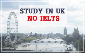 เรียนต่ออังกฤษไม่มี IELTS