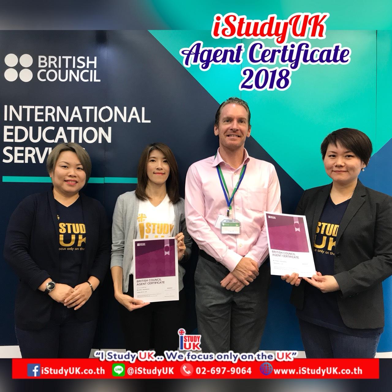 เรียนต่ออังกฤษ ติดต่อเอเยนต์ไหนดี เอเจนซี่เรียนต่อประเทศอังกฤษ I Study UK Education Agency