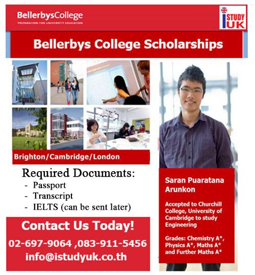 สมัครเรียนต่ออังกฤษและทุนการศึกษา Bellerbys College Brighton London Cambridge 2020