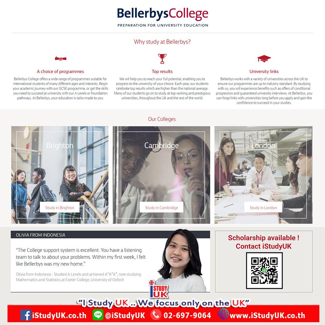 สมัครเรียนต่ออังกฤษและทุนการศึกษา Bellerbys College Brighton London Cambridge 2019