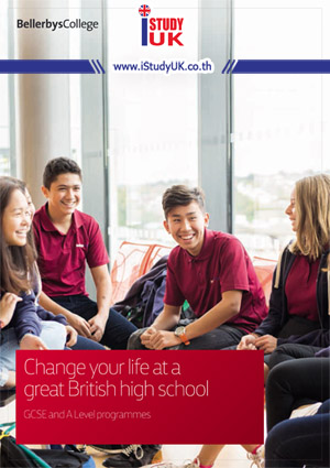 สมัครเรียน Bellerbys College Prospectus 2018/2019-UK GCSE, A-Level, Foundation