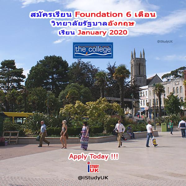 ติดต่อเอเยนต์เรียนต่อประเทศอังกฤษ สมัครเรียนต่อ สมัครเรียน Accelerated International Access to University Programme - January 2020 ประเทศอังกฤษ เรียน 6 เดือนก่อนเข้าเรียนปริญญาตรีมหาวิทยาลัยของประเทศอังกฤษกับ เอเยนซี่ I Study UK ปรึกษาฟรีดูแลตลอดระยะเวลาในต่างแดน College เจ้าหน้าที่ I Study UK ผ่านการอบรมความรู้เฉพาะโดย British Council