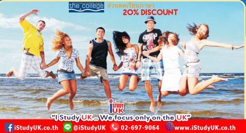 เรียนต่ออังกฤษ Bournemouth and Pool College วิทยาลัยรัฐบาลชั้นนำในประเทศอังกฤษ สมัคร Bournemouth and Pool College กับ เอเยนซี่ I Study UK ปรึกษาฟรีดูแลตลอดระยะเวลาในต่างแดน