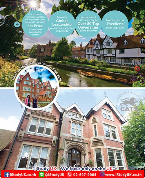ติดต่อเอเยนต์เรียนต่อประเทศอังกฤษ สมัครเรียนต่อ CATS College UK Pathway ประเทศอังกฤษ CATS College London Cambridge Canterbury Academic English, High School Term, GCSE, Fast-Track GCSE, Pre-Program, A level, Fast Track A Level, IB Diploma, Foundation, Fast-Track Foundation, NCUK International Year One in Business and Summer course กับ เอเยนซี่ I Study UK ปรึกษาฟรีดูแลตลอดระยะเวลาในต่างแดน College เจ้าหน้าที่ I Study UK ผ่านการอบรมความรู้เฉพาะโดย British Council