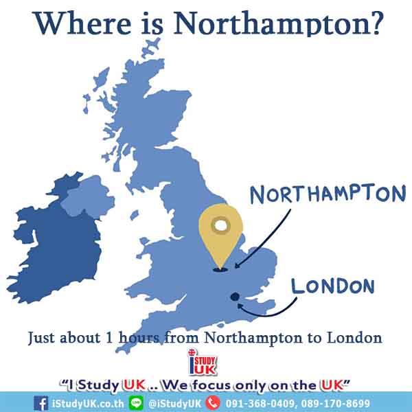 นักเรียนไทย uk-school/Bosworth-Independent-College-uk-where-is-northampton-uk-to-london-1-hr เรียนต่อมัธยมประเทศอังกฤษ เมืองนอร์ทัมตันห่างลอนดอนเท่าไหร่ ทุนเรียนต่อประเทศอังกฤษ ทุนเรียนต่อต่างประเทศ