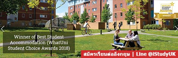 สมัครเรียนต่อ Bangor University UK study เรียนต่อ ปริญญาตรี ปริญญาโท ประเทศอังกฤษ Bangor uk thai students UK 2020 สำหรับนักเรียนไทย ลาว จีน