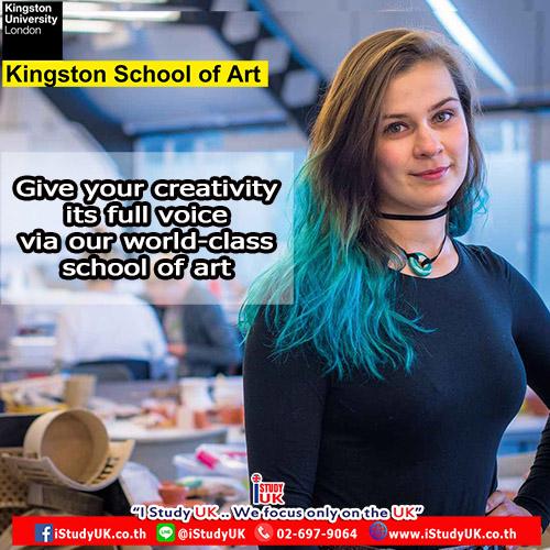 สมัครเรียนต่อด้านศิลปะ Art ลอนดอน ประเทศอังกฤษ Kingston School of Art by Kingston University London UK