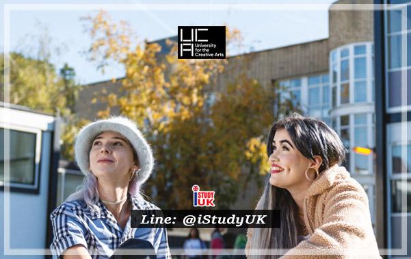 เรียนต่อปริญญาโท ปริญญาตรีอังกฤษ ที่ UCA - University for the Creative Arts UK