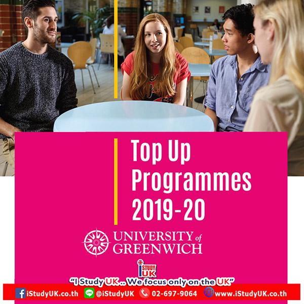 เรียนต่ออังกฤษในลอนดอน ณ University of Greenwich สำหรับนักเรียนไทย