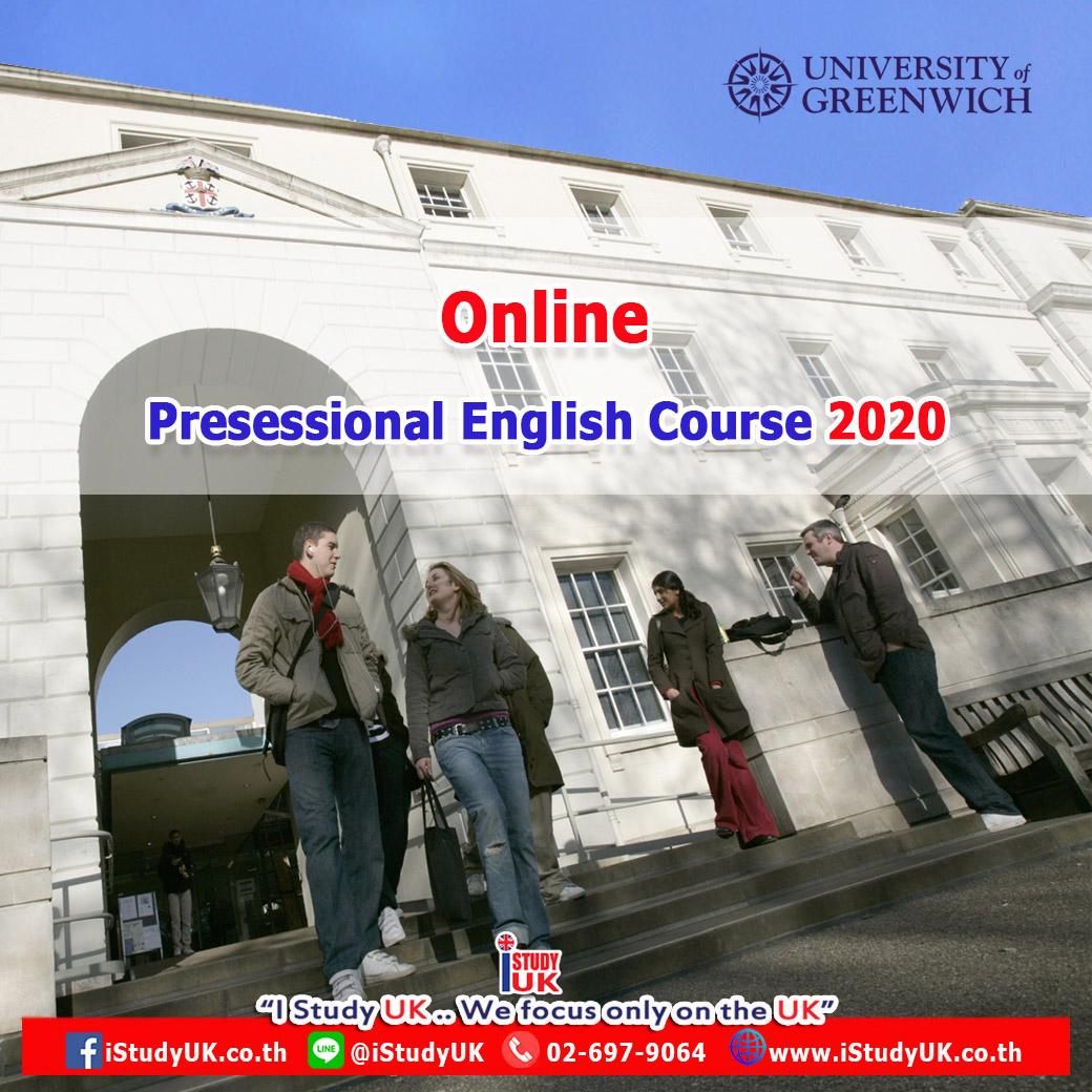 ได้คะแนน IELTS 4.0 4.5 5.0 5.5 6.0 ต้องเรียนเรียนต่ออังกฤษ Online pre-sessional english course University of Greenwich London นานเท่าไหร่ก่อนเรียนต่อปริญญาตรีและปริญญาโทอังกฤษลอนดอน 2020/2021 สำหรับนักเรียนไทย