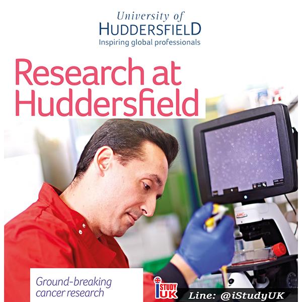 สมัครเรียนต่อปริญญาตรี ปริญญาโท ประเทศอังกฤษ ณ University of Huddersfield ติดต่อ เอเจนซี่ I Study UK