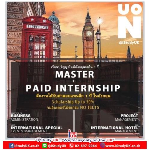 NO IELTS สมัครเรียนต่อปริญญาตรี ปริญญาโท ประเทศอังกฤษ University of Northampton UK มหาวิทยาลัยอังกฤษ rank ดี ค่าเรียนไม่แพง ไม่ต้องใช้ IELTS for UKVI ได้สำหรับนักเรียนจบอินเตอร์