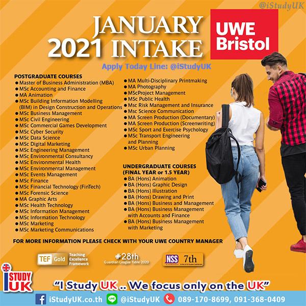 เรียนต่อปริญญาโท ปริญญาตรีอังกฤษ รอบมกราคม 2564 January 2021 ที่ UWE - Bristol - University of the West of England, UK – เรียนจบมหาวิทยาลัยอินเตอร์จาก ABACไม่ต้องใช้IELTS