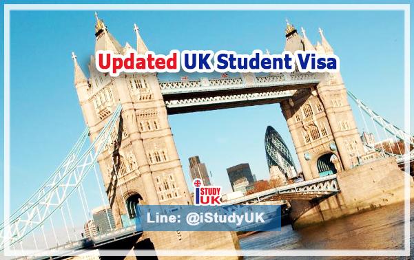 updated uk Student Visa news อัพเดทข้อมูลการยื่นวีซ่านักเรียนประเทศอังกฤษปี 2020 / 2563